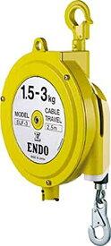 遠藤工業 (株) ELF5 1070 ENDO スプリングバランサ- ELF-5 3.0〜5.0kg 2.5m 3311961【smtb-s】