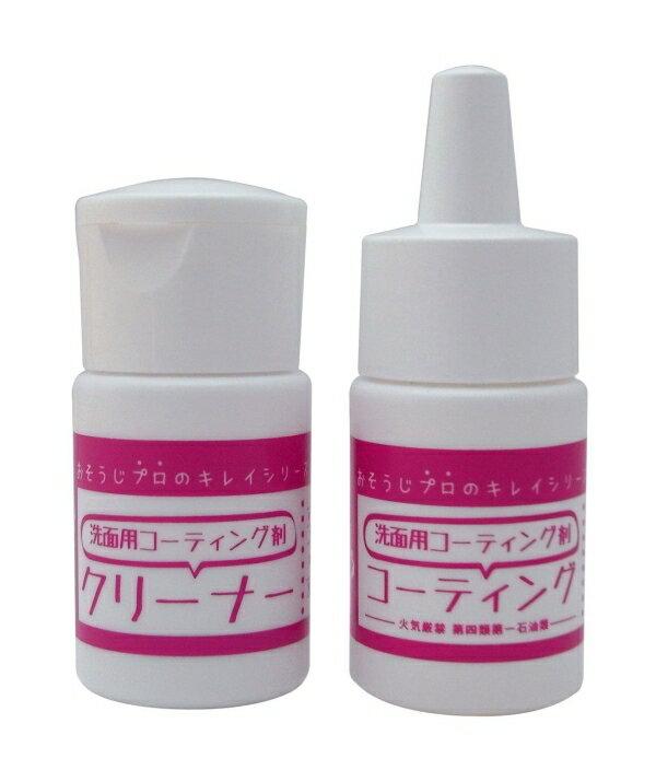 和気産業 7801000 おそうじプロのキレイシリーズ 洗面用コーティング剤【smtb-s】