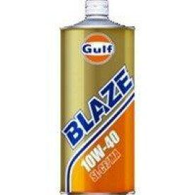 Gulf(ガルフ) Gulf ガルフ BLAZE 10W40 1LSL/MA 10W40【smtb-s】