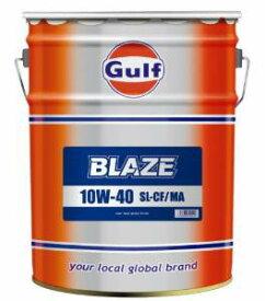 ガルフ/Gulf Gulf ガルフ BLAZE 10W40 20L SL/MA 10W40【smtb-s】