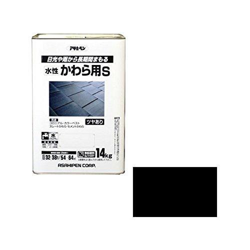 アサヒペン 水性かわら用S 14KG スレートブラック【smtb-s】