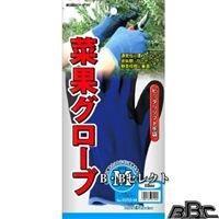 キンボシ 菜果グローブ(L) ブルー