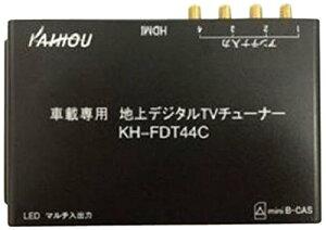 KAIHOU KH-FDT44C