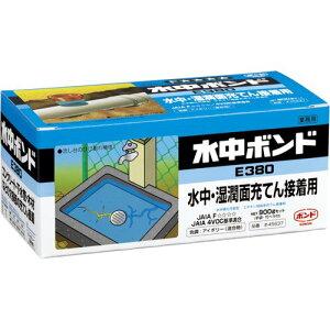 コニシ (株) E380900 2088 コニシ 水中ボンドE380 900g (箱) 1034243