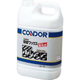 山崎産業 コンドル 樹脂ワックス(ネオルーチェ)4L C260-04LX-MB【843-1196】【smtb-s】