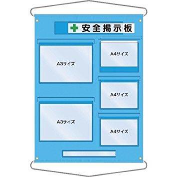 つくし工房 つくし 工事管理用収納シート 屋外用 code:7807759【smtb-s】