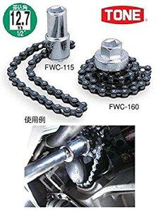 TONE FWC-115 オイルフィルターレンチ【smtb-s】