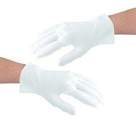 アズワン(As One) アズピュアロングニトリル手袋 ピュアパック 全面エンボス(クリーンルーム向け) XL 100枚NCAM1415023-1721-01【smtb-s】
