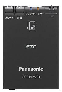 パナソニック(Panasonic) ETC車載器 アンテナ分離型 (ブラック)(CY-ET925KD)【smtb-s】