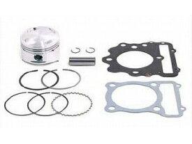 SP武川 Bore Up Piston kit(77mm/277cc) XR250(MD30-1000001-1499999) 品番:01-02-0918【smtb-s】