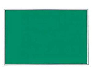 新協和 アルミ掲示板ラシャグリーン貼 SMS-1011