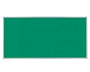 新協和 アルミ掲示板ラシャグリーン貼 SMS-1012