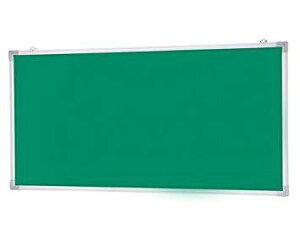 新協和 アルミ掲示板(吊下型)ラシャグリーン貼 SMS-1022