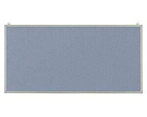 新協和 アルミ掲示板(吊下型)ラシャグレー貼 SMS-1027