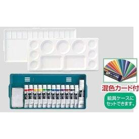 アーテック T AG プライム 12色13本入(ミニフキン/混色カード付)