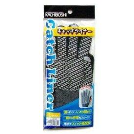 YAZAWA キャッチライナー(親指立体加工) 極薄タイプ サイズ:L C-400L