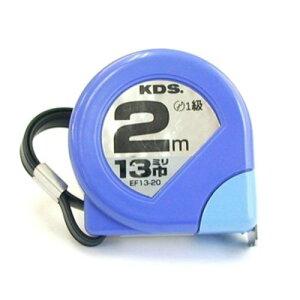 ムラテツクKDS ムラテックKDS コンベックス 13mm巾2m EF13-20