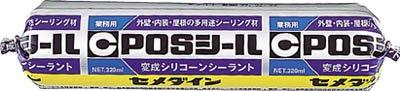 セメダイン/セメダイン セメダイン POSシール(クリーンパック) グレー 320ml SM813【smtb-s】