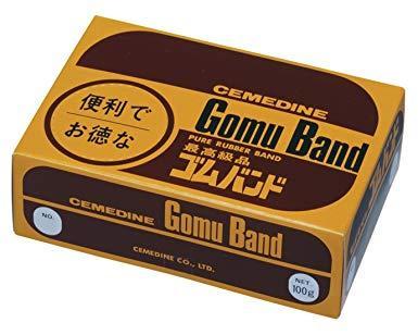 セメダイン(Cemedine) ゴムバンドNo8 100g XA-125