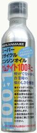 BIGM(丸山製作所) 刈払機純正オイル ケムナイト100ミニ 300ml 637826【smtb-s】