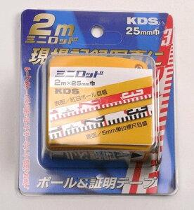 ムラテツクKDS ムラテックKDS ミニロッド MN25−02BP【smtb-s】