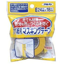 アサヒペン カベ紙用マスキングテープ24X18741【入数:50】【smtb-s】