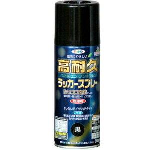 アサヒペン 高耐久ラッカースプレー300ML黒【入数:6】【smtb-s】