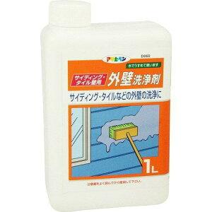 アサヒペン サイディング・タイル壁用外壁洗浄剤1LD060【入数:12】