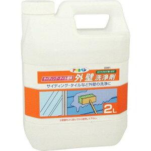 アサヒペン サイディング・タイル壁用外壁洗浄剤2LD061【入数:6】