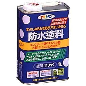 防水塗料 1L