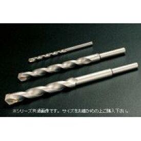 ユニカ 振動用コンクリートドリルビットBタイプロング BL12.7X330 12.7mm 330mm【smtb-s】
