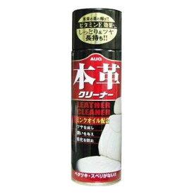 セイワ HC アウグ D-22 ホンガワクリーナー【smtb-s】