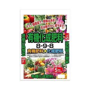 大協肥糧 有機化成肥料 5kg 2袋セット (1085002)