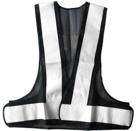 おたふく手袋 9012-7 安全ベスト7cm幅 紺×シルバー【smtb-s】