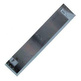 シンワ測定 補助板 エルアングル450mm用 77894 商品コード:77894【smtb-s】