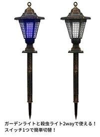 大進 ソーラー充電式殺虫ガーデンライト DE-002【smtb-s】
