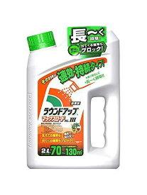 日産化学工業 ラウンドアップマックスロード ALIII 2L【smtb-s】