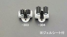 エスコ φ25-40mm用 モップハンガー(ジェルシート) (EA928AJ-304)