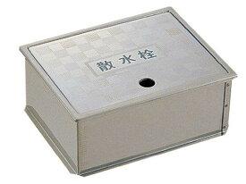 YAZAWA 散水栓ボックス(床面用) ガーデニング ヘアライン仕上 外寸:205×315×150mm R81-4-205X315【smtb-s】