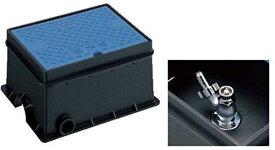 YAZAWA 散水栓ボックスセット ガーデニング Y86V共用散水栓付 外寸:220×279×140mm 青 R81-91S-B【smtb-s】