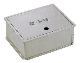 YAZAWA 散水栓ボックス(床面用) ガーデニング ヘアライン仕上 外寸:190×235×95mm R81-5-190X235【smtb-s】