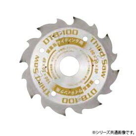 若井産業(Wakaisangyo) サードソー フルダイヤチップ 窯業系サイディング用 DT8-125 7988125【smtb-s】