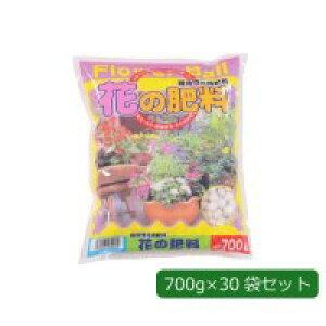 コモライフ あかぎ園芸 緩効性化成肥料 花の肥料 フラワーボール 700g×30袋 (1058137)