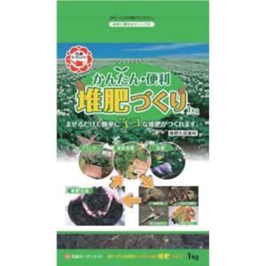 日清ガーデンメイト かんたん・便利堆肥づくり 1kg【smtb-s】