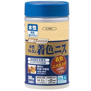 カンペハピオ(Kanpe Hapio) KH 水性ウレタン着色ニス 透明 300ML