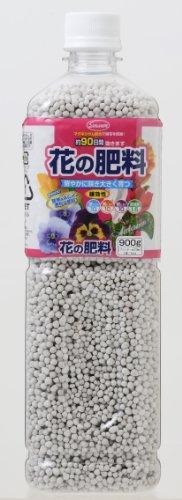 サンアンドホープ 花の肥料 (ペットボトル型) 900g