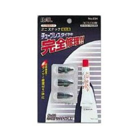 バル(BAL)/大橋産業 大橋産業 パンク修理キット ミニステック補充用 (834)