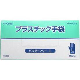 オオサキメディカル オオサキ プラスチック手袋 パウダーフリー L 100枚入