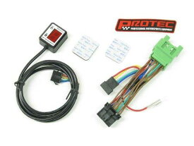プロテック 11554 シフトポジションインジケーターキット 13-NINJA250 (SPI-K54)【smtb-s】