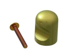 ハイロジック キャノンツマミ 直径20ミリ サテンゴールド